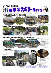 June_2014-1