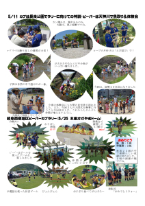 June_2014-2