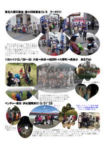 May_2014-2