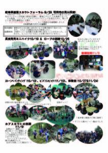 dec_2013-2