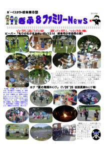 sept_2013-1